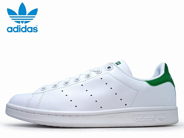 Smith Model White Running Thick Sneakers New green Stock M20324 Men's Sneaker Stan Tan Mens Adidas Rwhtrwhi In Fair p1IqFO