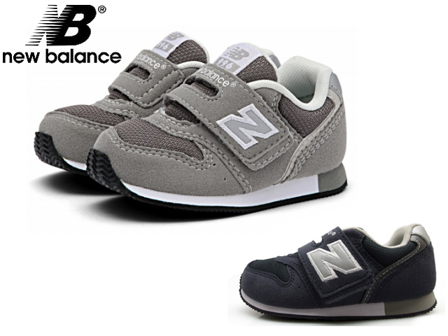17bd5c1578 New Balance 996 BABY new balance FS996 CNI / CGI children's shoes  Children's shoes