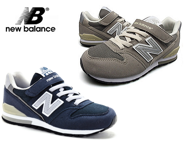 Who+Sells+New+Balance+Shoes