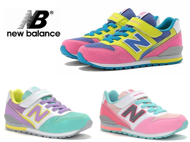 new balance outlet qatar
