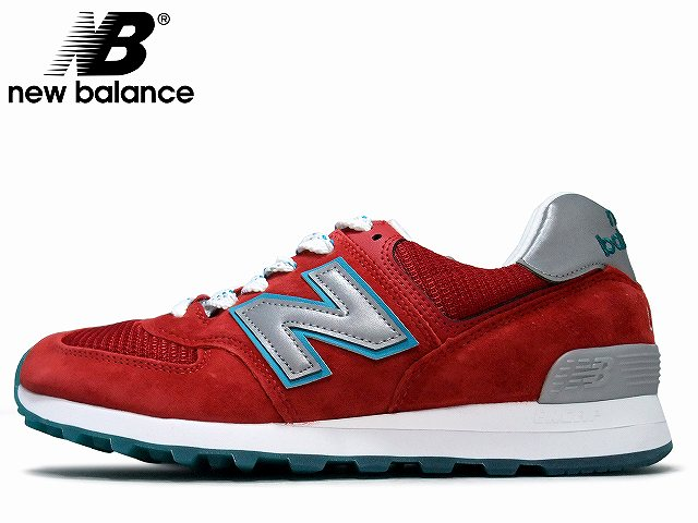 new balance us574