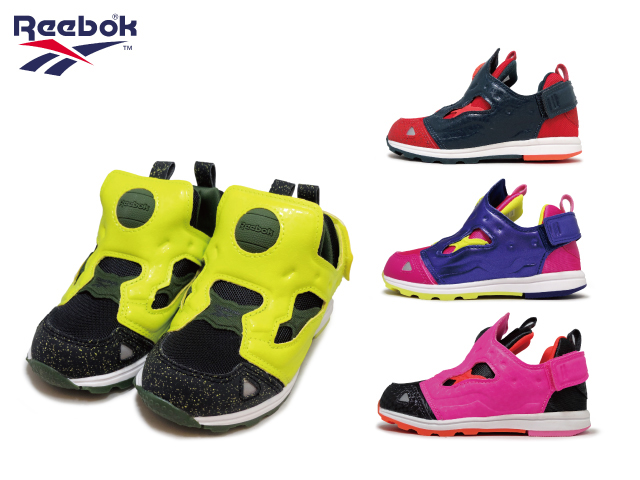 reebok fury kids