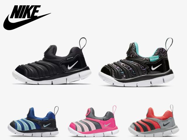 2d056fe6c4ab3 Nike Dynamo free baby NIKE DYNAMO FREE 4 colors 343938 006 010 504 505 sneakers  kids   baby kids shoes kids baby