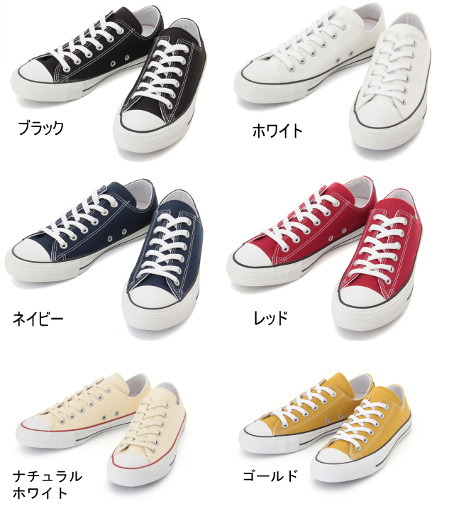 converse all star all colors