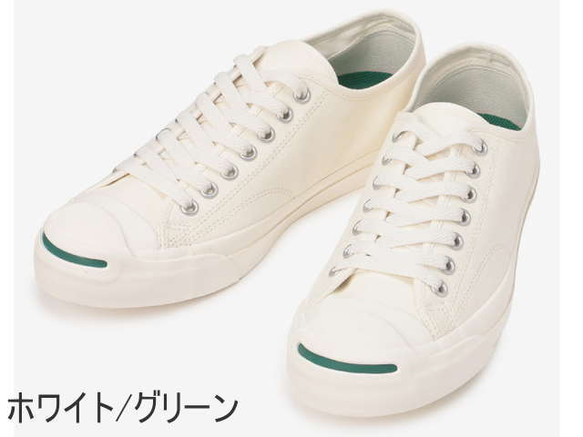 7e4a6b05e7f103 Face to Face  Converse Jack Pursel CONVERSE JACKPURCELL WR CANVAS R ...