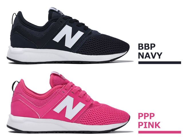 new balance sneakers 247