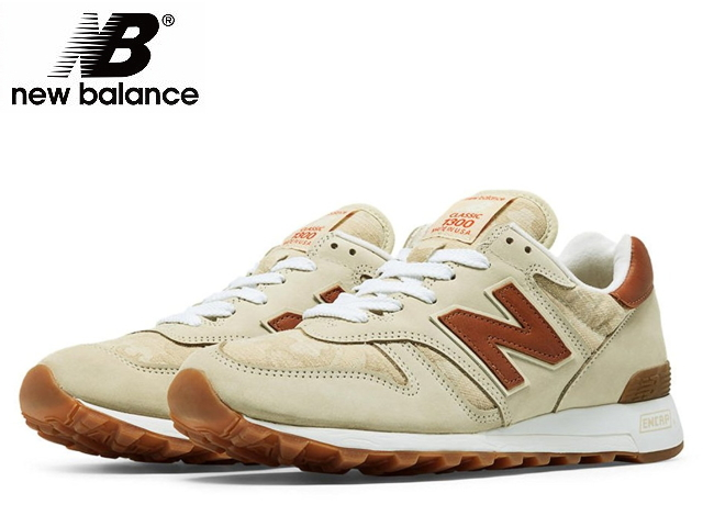 new balance 1300 beige