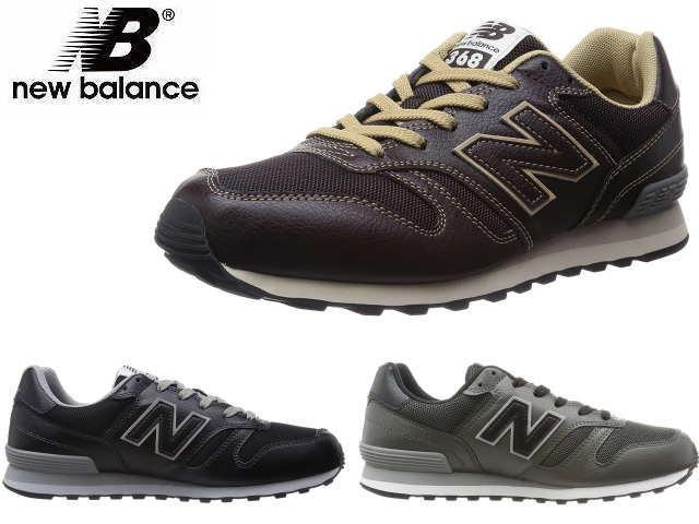 new balance 368