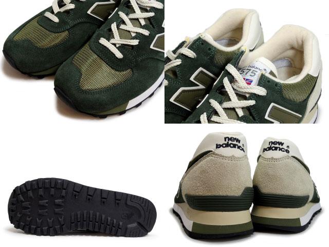new balance 575 shoes