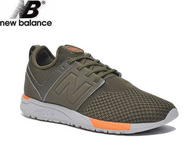 mrl247 new balance verde