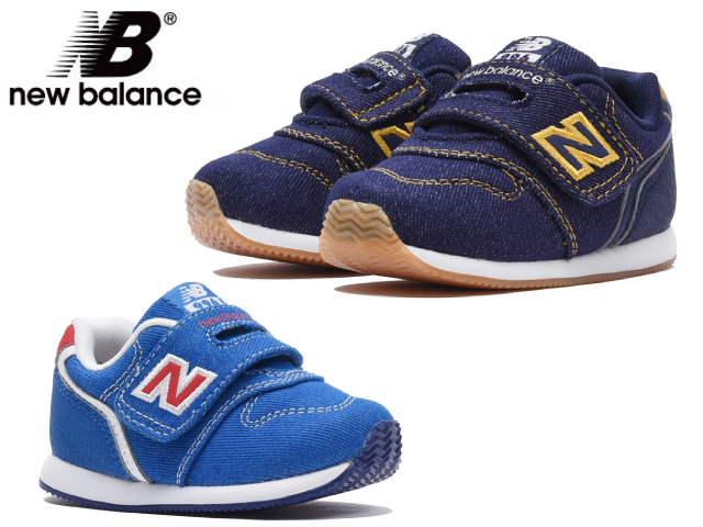 new balance denim