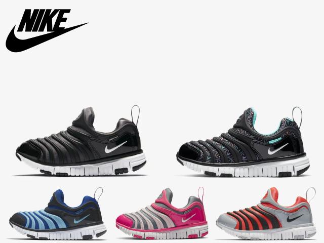 730956c7b0f5d All 343738 Nike dynamo-free kids Jr. NIKE DYNAMO FREE four-colored 306 416  619 803 sneakers kids   baby children shoes kids baby