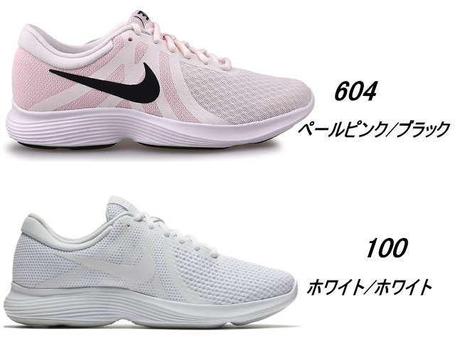 56b02a73af32d Nike women revolution 4 NIKE W WMNS NIKE REVOLUTION 4 908999 Lady's sneakers