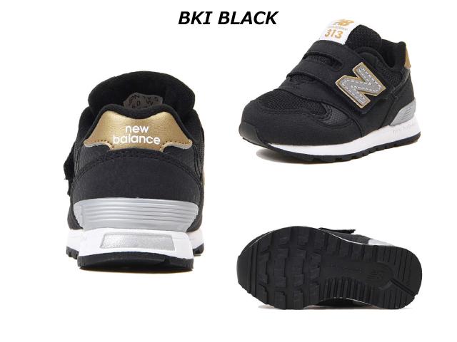 new balance kids black