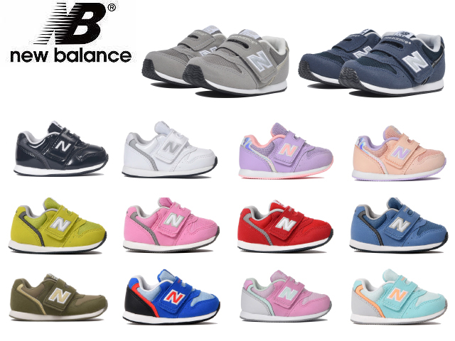 408c2fd3fcd7 New Balance kids 996 navy gray sneakers new balance FS996 CEI CAI LVI MAI  MTI BYI BBI BRI TGI TPI TVI kids   baby child shoes kids baby