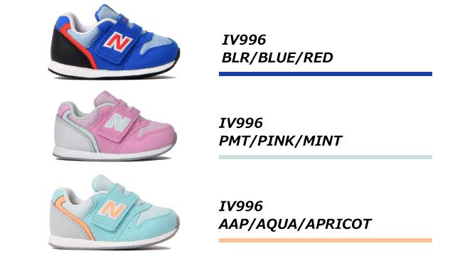 82d149ee52518 ... New Balance kids 996 navy gray sneakers new balance FS996 CEI CAI LVI  MAI MTI BYI