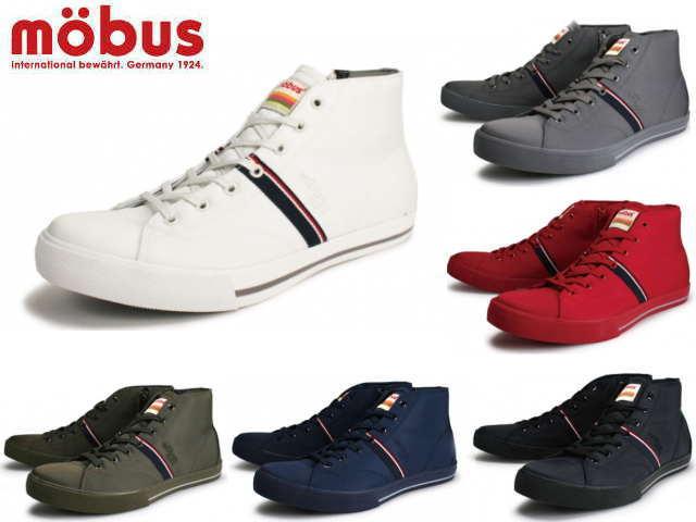 モーブス ホーフミッド ウォーターリパレント mobus HOF MID Water Repellent 撥水 スニーカー メンズ レザー スニーカー 靴 men's sneaker