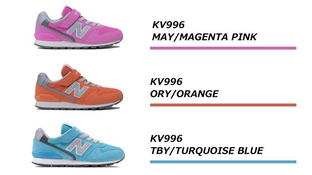 c0521a3941874 ... New Balance Children's kv996 sneakers new balance KV996 2 colors  Children & Baby Kids Shoes ...
