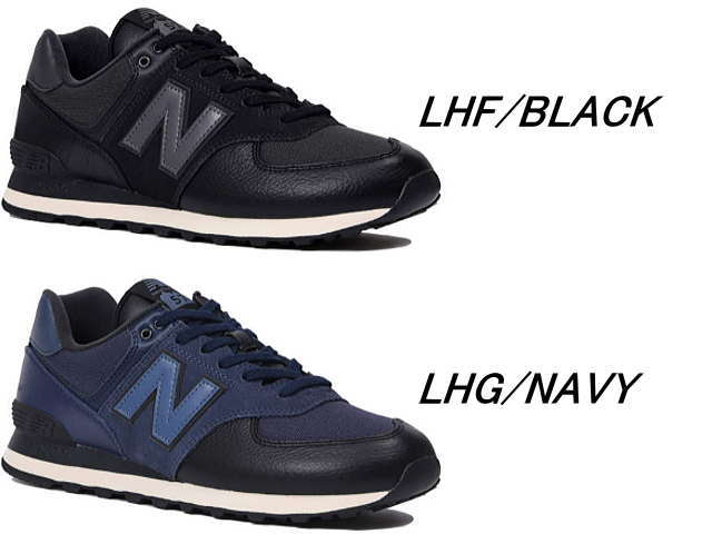 New Balance 574 men's lady's ML574 LHF LHG LHB black navy bar Gandhi newbalance sneakers