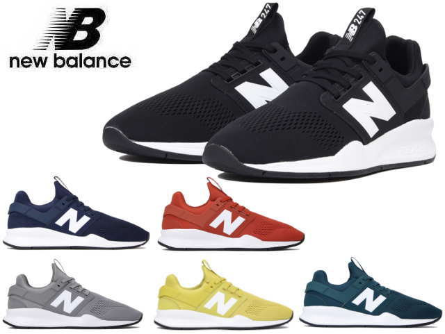 New Balance 247 lady's men's MS247 EB EC EG EL EN ES newbalance sneakers