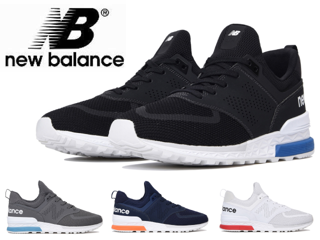 buy popular 3f705 3e91e New Balance 574 men's lady's MS574 PCB PCG PCN PCW navy gray black white  newbalance sneakers