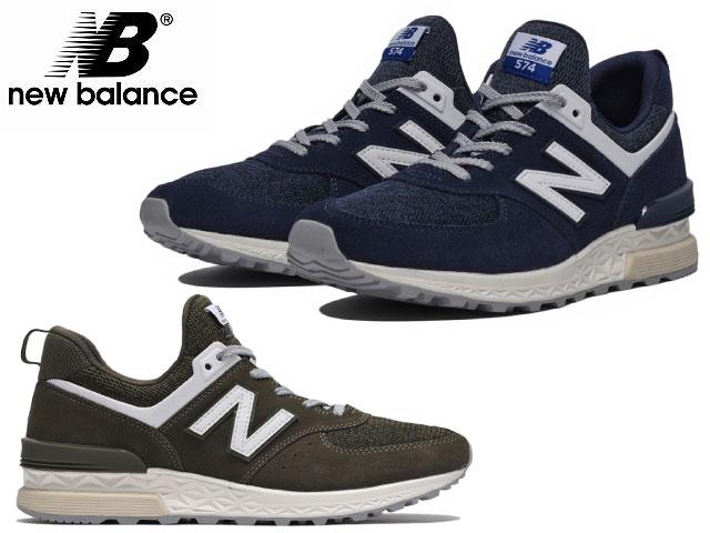 new balance 574 ms