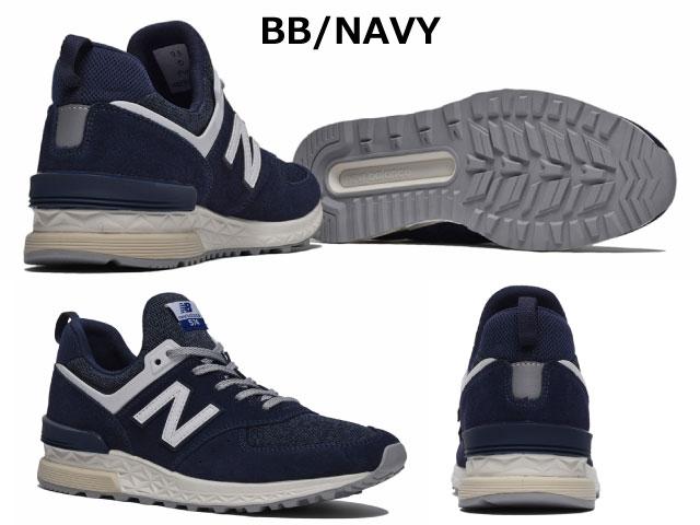 new balance ms574 bb