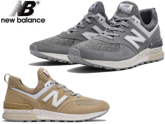 new balance ms 574 verde