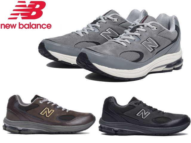 new balance 6e