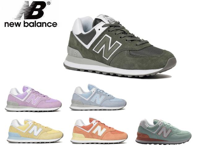 new balance 574 light grey