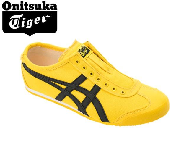 Onitsuka tiger sneakers men gap Dis New York Onitsuka Tiger NEW YORK 1183A205 401 INDEPENDENCE BLUEOATMEAL sneaker