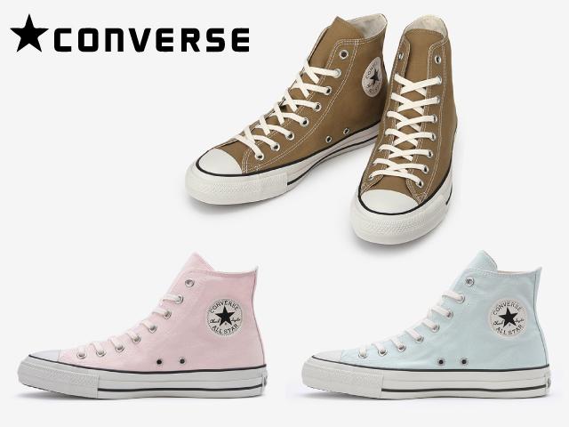 Converse all stars food textile high CONVERSE ALL STAR FOOD TEXTILE HI sneakers men gap Dis