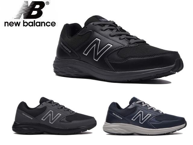 ニューバランス 550 ワイズ 4E メンズ ウォーキング MW550 BK2 DG2 NV2 ブラック グレー ネイビー newbalance スニーカー 幅広