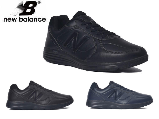 new balance 51