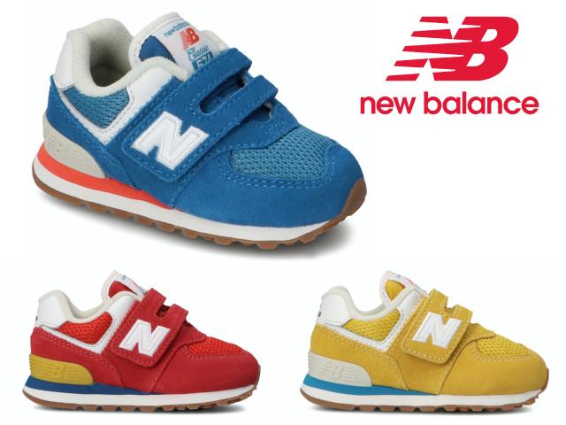 ニューバランス キッズ ベビー 574 スニーカー new balance 限定価格セール kids baby 専門店 HB2 IV574 HC2 HA2 子供靴