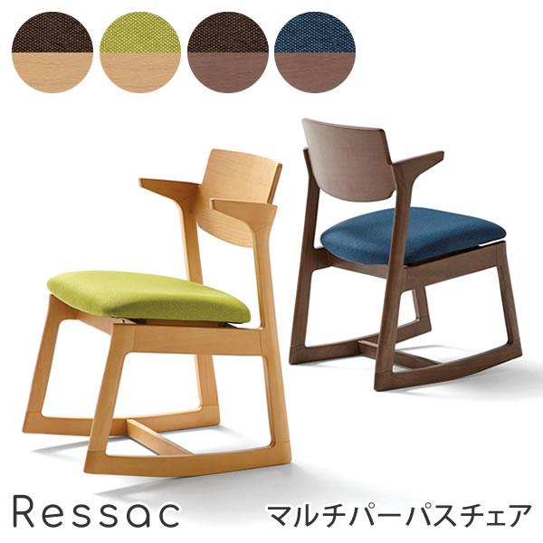 学習椅子 ルサック Ressac マルチパーパスチェア 8CB81L-FKW6 8CB81L-FKW8 8CB81D-FKW6 8CB81D-FKW9 オカムラ 2019年