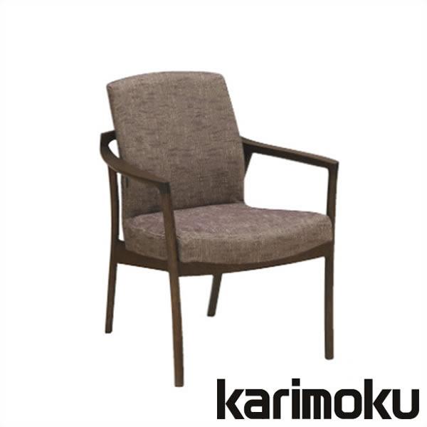 【エントリでP10倍】カリモク 肘付食堂椅子 布 CU8200