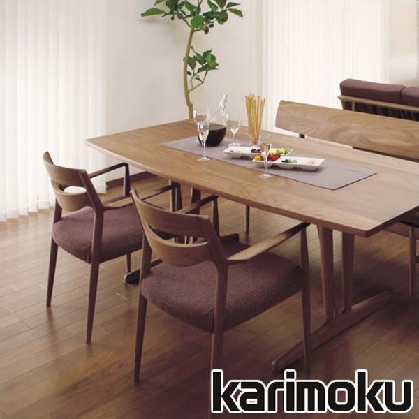 カリモク 肘付食堂椅子 CU7100