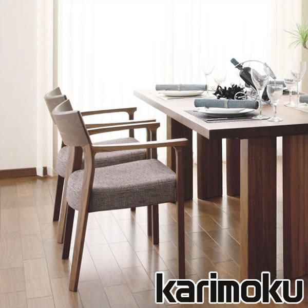 カリモク 肘付食堂椅子 合成皮革 CU6110