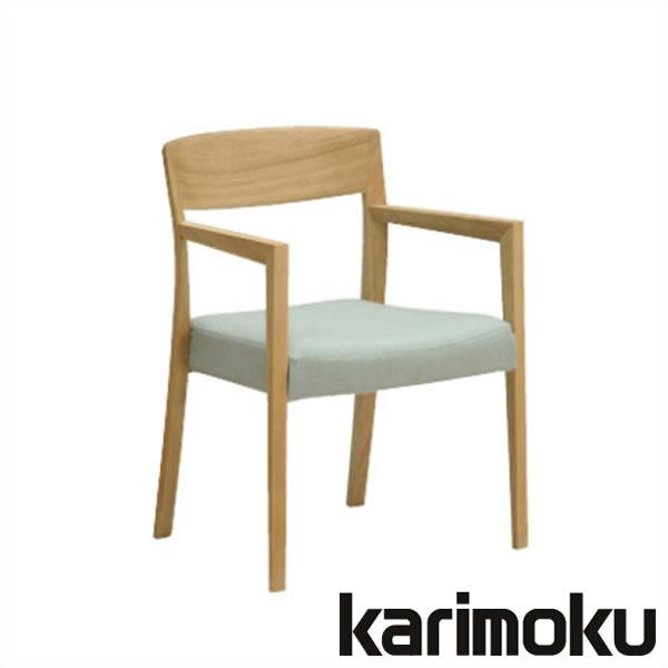 カリモク 肘付食堂椅子 本革 CT5320