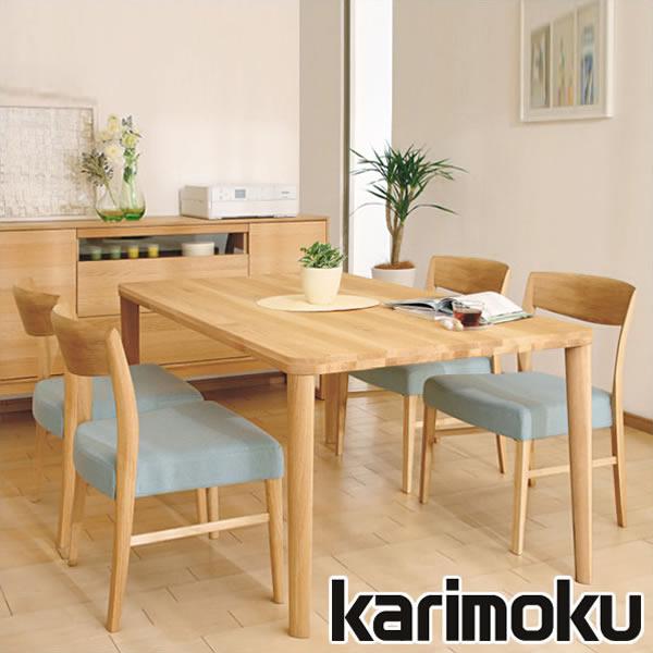 カリモク 食堂椅子 本革 CT5325