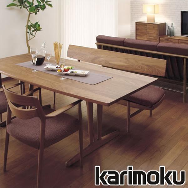 カリモク 3人掛椅子 CU7203