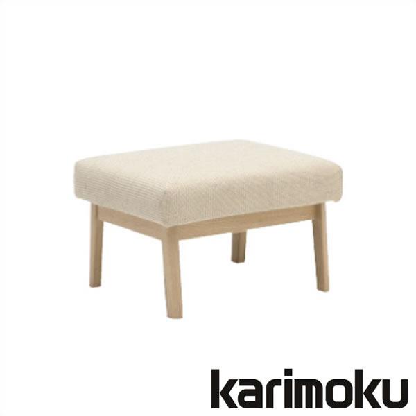 カリモク スツール CD5906