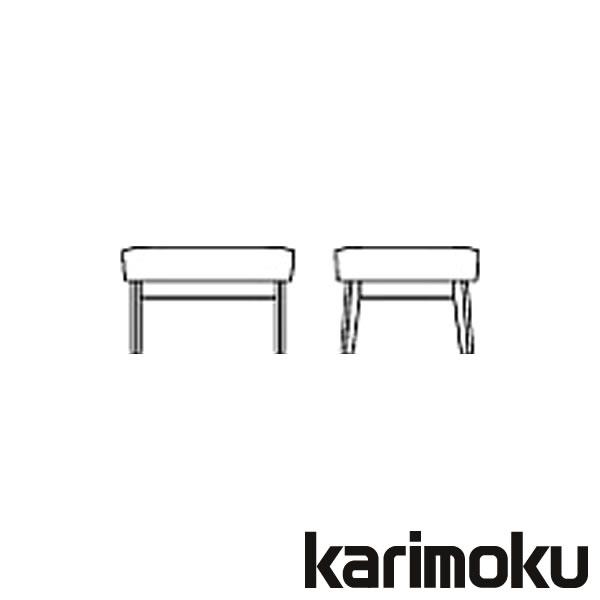 カリモク スツール CD5926