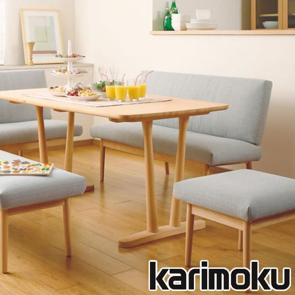 カリモク 2人掛椅子 布 CD4502