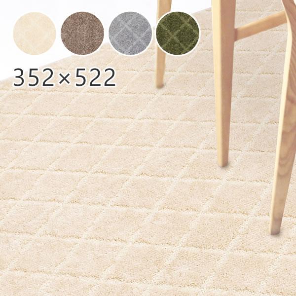 ラグ 大きい シンプル コール 352×522cm(江戸間12帖) プレーベル ラグ カーペット ホットカーペット対応 日本製 遊び毛が出にくい 長方形 正方形 ラグ