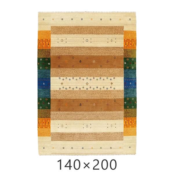 ラグ ラグマット ウール100% 【 鮮やかなカラーのギャベデザインラグ ファインギャベ 140×200cm 】 プレーベル ラグ カーペット ホットカーペット対応 毛100% インド製 ギャベ ウールラグ ラグ