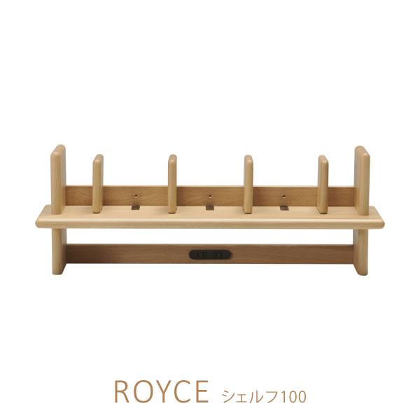 学習机 木製 ロイスデスク シェルフ100 ヒカリサンデスク