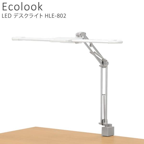 デスクライト LED 学習机 HLE-802 ヒカリサンデスク