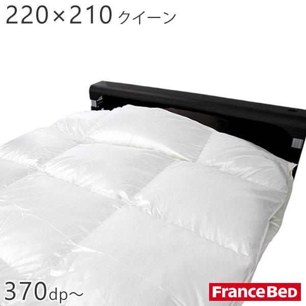 羽毛布団 JOORYU AS-HOネックランド90 クイーンサイズ 220×210cm ポーランド産ホワイトグースダウン90% フランスベッド